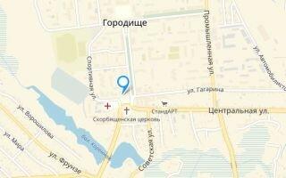 МФЦ в Городищенском районе