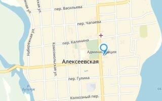 МФЦ в Алексеевском районе