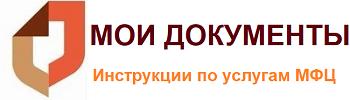 Портал МФЦ Волгоградской области